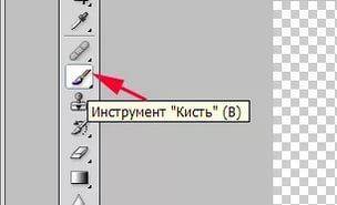 Инструмент Кисть в фотошоп